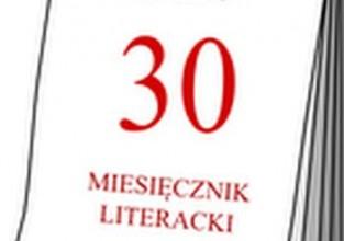 Miesięcznik literacki. Czerwiec/lipiec